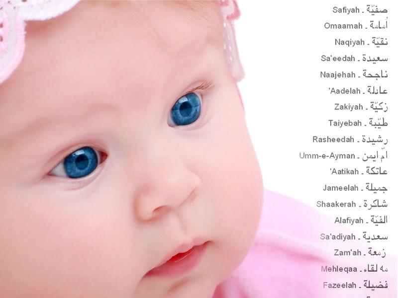 Citaten Quran Beserta Artinya : Nama bayi laki modern galih pamungkas